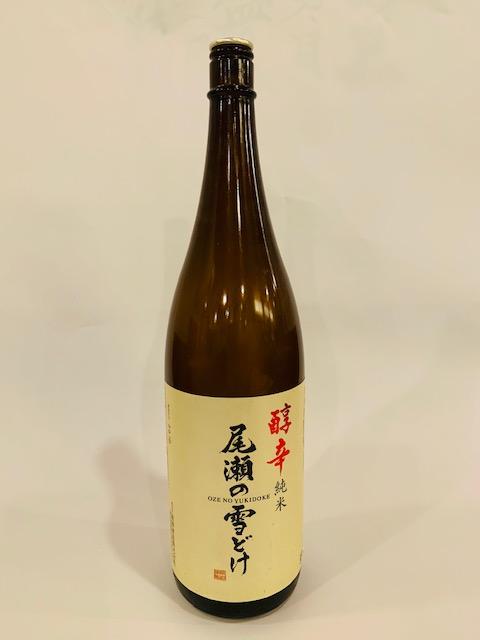 尾瀬の雪どけ 醇辛純米(2合)の写真