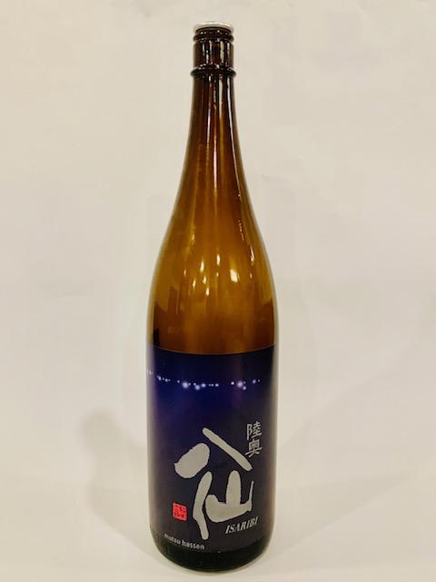 陸奥八仙 ISARIBI 特別純米酒 (2合)の写真