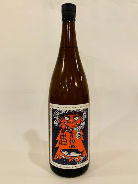 氷見初嵐 純米酒(2合)の写真