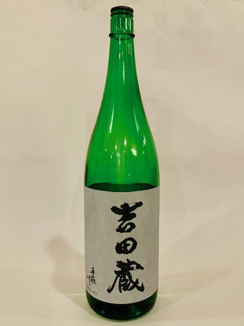 手取川 吉田蔵 純米酒(2合)の写真