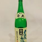越乃景虎 特別純米酒(2合)