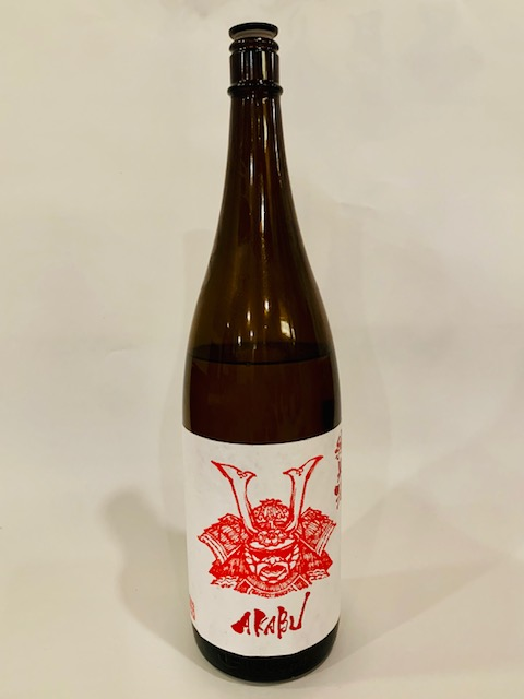 赤武 純米酒(2合)の写真