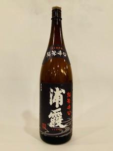 http://www.nihonbashi-kabuki.com/item/%ef%bc%88%ef%bc%92%e5%90%88%ef%bc%89/