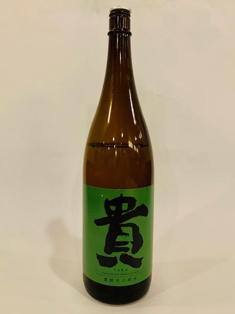 貴 濃醇辛口純米(2合)の写真