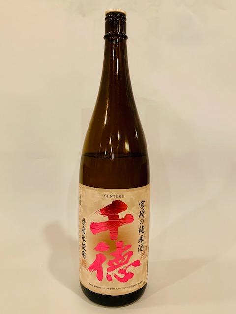 千徳 純米酒(2合)の写真