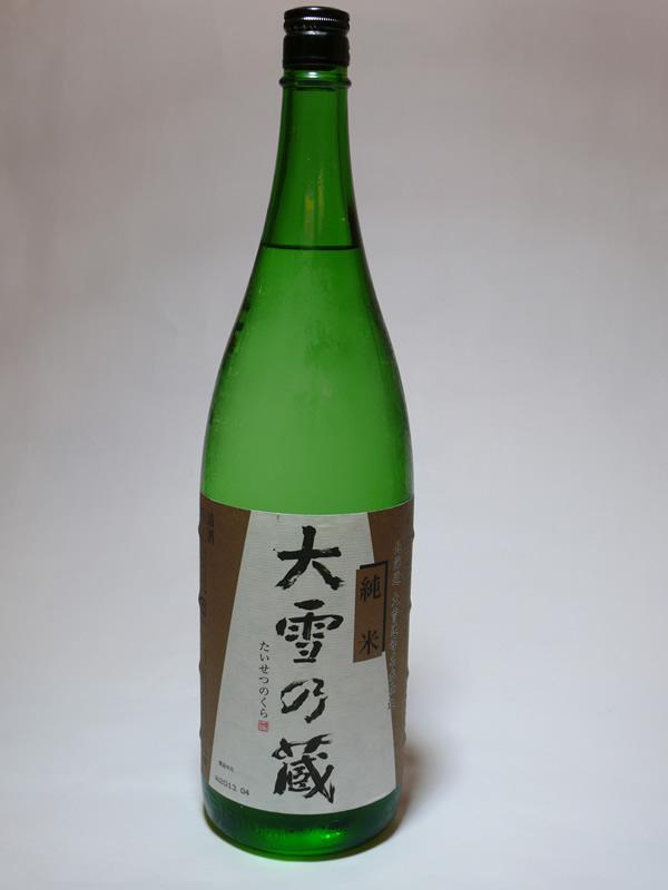 大雪乃蔵 純米(2合)の写真
