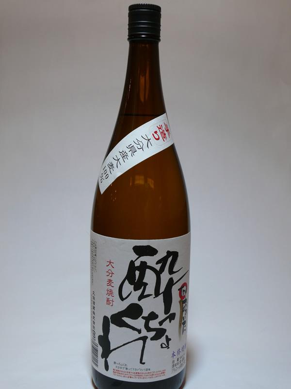 麦焼酎 各種ボトル(1800ml)の写真