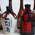 芋焼酎 各種ボトル(720ml)