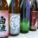 芋焼酎 各種ボトル(1800ml)