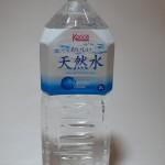 水 2リットル(ボトル用)