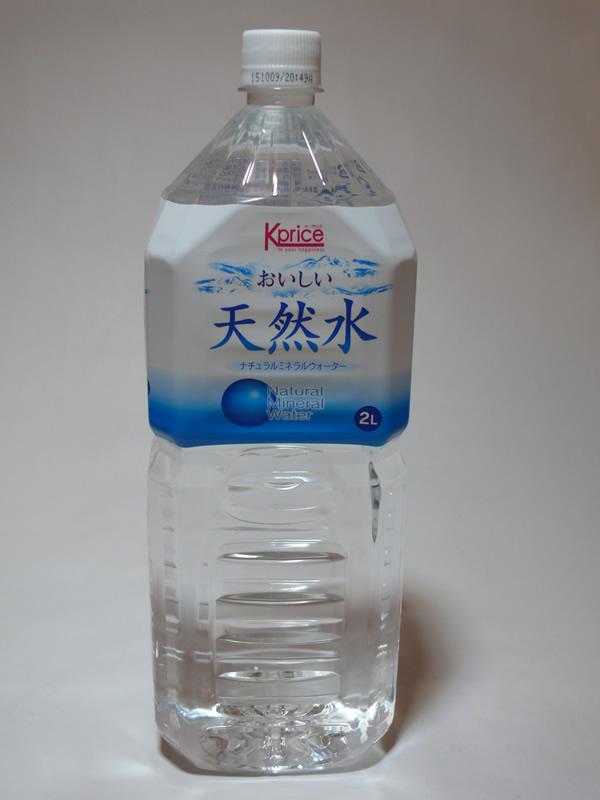 水 2リットル(ボトル用)の写真