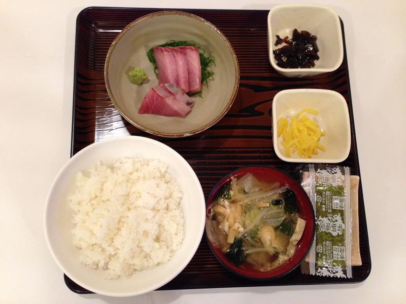 日替わり定食①の写真