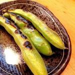空豆の焼き物